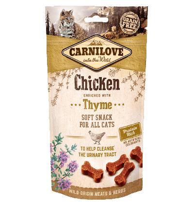 Friandise soft au poulet 50g